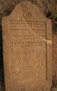 Tu odpočíva Rajzel, dôležitá a poctivá žena, dcéra rabína Tcvi – 01.02.1848