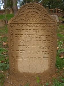 Tu odpočíva rabín Jakub, muž šľachetný, spravodlivý a múdry, syn nášho učiteľa rabína Izraela, 20.09.1862. TNCA