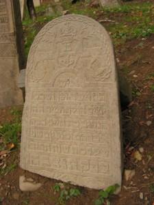 Tu odpočíva starý, úprimný, spravodlivý, múdry, štedrý muž, syn rabína Abraháma, ktorý umrel v druhý deň sviatku Sukot (oslava odchodu Židov z Egypta) roku 1853 (bez uvedenia presného dátumu)